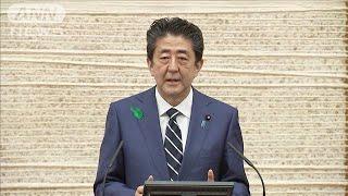 「10万円給付」など説明 安倍総理会見ノーカット1(20/04/17)