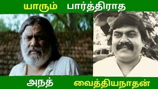 Bigg Boss Ananth vaidyanathan rare picture | TRENDING MEDIA