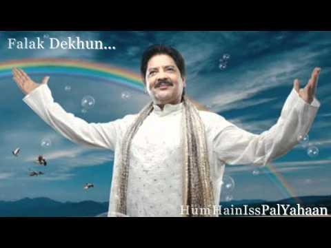 Udit Narayan Romantic Song ~ Falak Dekhun