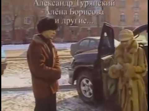 """сериал """"Спец"""" 6"""
