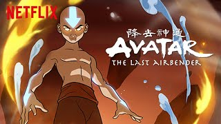 Avatar The Last Airbender Netflix 2020 Announcement and New Avatar Series Breakdown