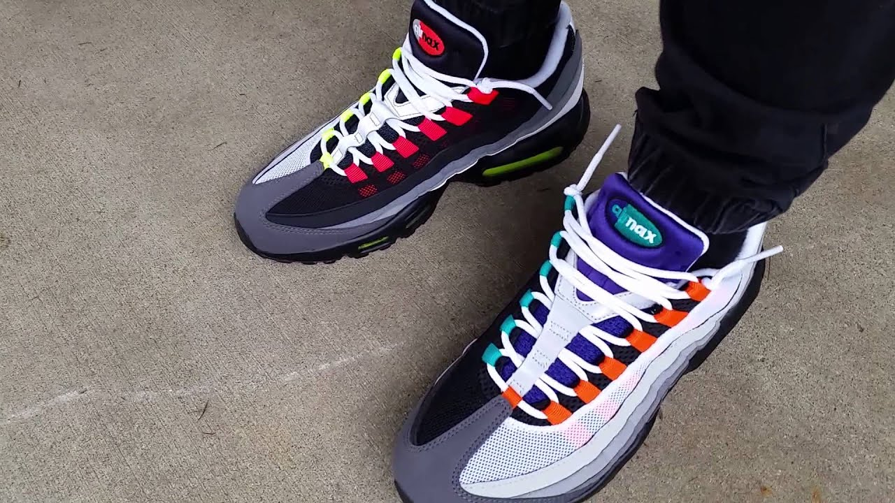 nike air max 95 og greedy qs ranking