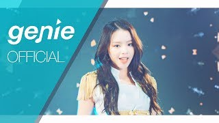 아쿠아 (AQUA) - Log In Official M/V