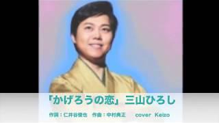 2018年1月10日発売! 作詞: 仁井谷俊也 作曲:中村典正 「いごっそ魂」...