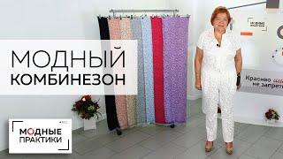 Кружевной  белый комбинезон с воротником-стойкой, вшивным поясом, воланами и карманами. Обзор.