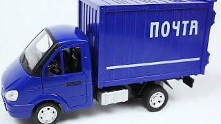Обзор - распаковка игрушек Машина Газель почта Арт: 9077d
