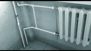 Дело - труба. Кто отвечает за стояки и холодные батареи?(, 2016-11-24T16:18:50.000Z)