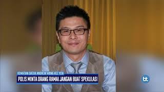 KEMATIANDATUK ANDREW WONG KEE YEW | Jangan Buat Spekulasi - Polis