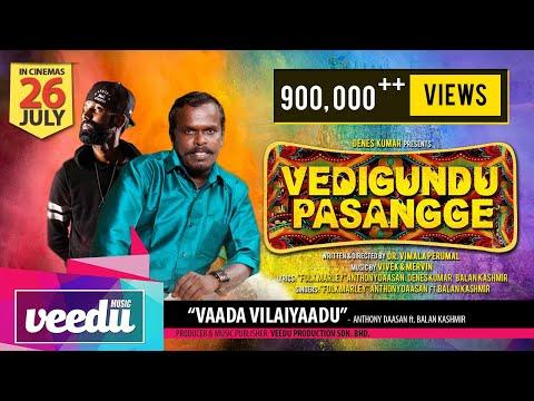 Vedigundu Pasangge- Vaada Vilaiyaadu Lyrical Video | Anthony Daasan, Balan Kashmir | Vivek-Mervin