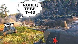 World of Tanks Приколы и КРУТЫЕ Моменты в Мире Танков #51