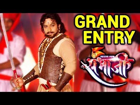 "Dr.Amol Kolhe As ""Swarajya Rakshak Sambhaji"" | Grand Entry & Performance |New TV Show On Zee Marathi"