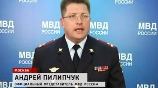 Убийца Геккиева застрелен в компьютерном клубе
