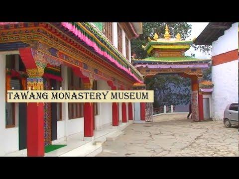 Museum at Tawang Monastery, Arunachal Pradesh