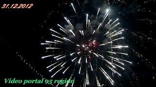 Встреча Нового 2013 года в Ачхой Мартане  фейерверк(Центр Ачхой-Мартана, до реконструкции села. Новый 2013 год., 2014-12-15T13:45:27.000Z)