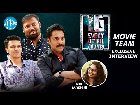 16 Movie Team Exclusive Interview || Talking Movies With iDream #335