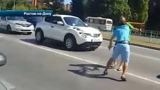 В Ростове-на-Дону клиентка такси оказалась в самом эпицентре потасовки двух водителей