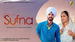 Sufna (Rajia Sultan, Manraaz Gill) Mp3 Song Download