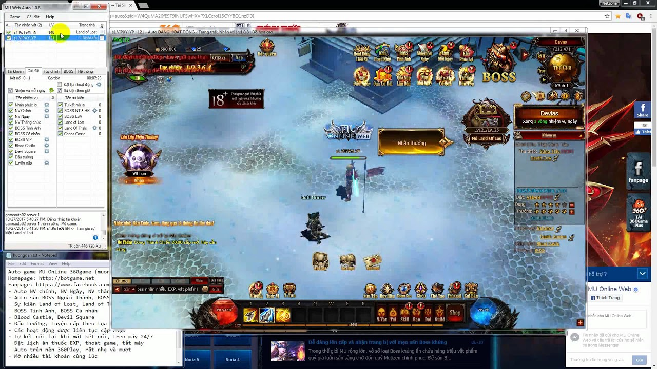 Auto game MU Online 360game (muonline.360game.vn) - BotGame Network