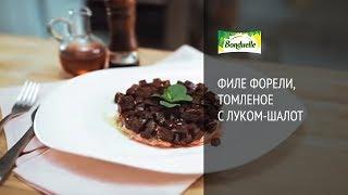 Смотреть видео блюда из филе форели