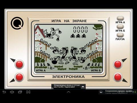 Ну погоди java игры для мобильного телефона Скачать