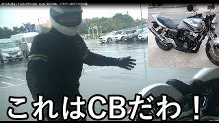【チャンネル隊長 × モトスクエアチャンネル】 たいちょーのバイク探し インディアン スカウトシックスティ編
