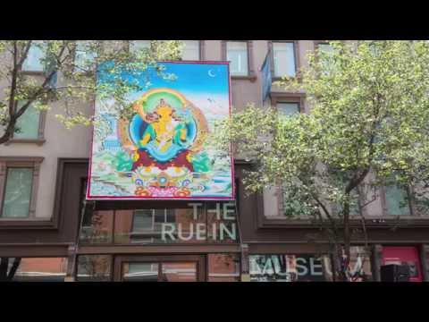 2015 Block Party: The Raising of Maitreya