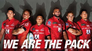 Super Rugby 2019 - Incomplete list of Sunwolves players (Slideshow)