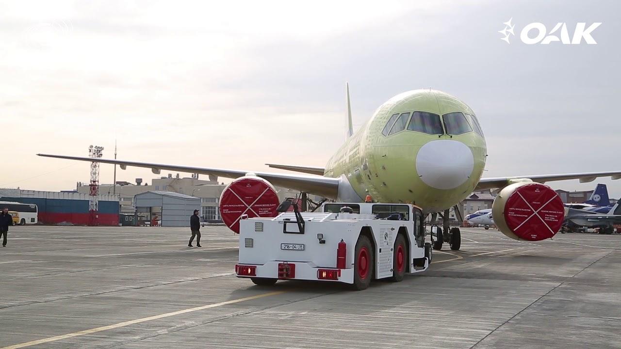 Выкатка второго опытного самолета МС-21-300, ИАЗ - YouTube