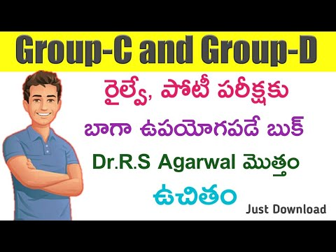 RRB Group-C And Group-D India No1 Book Dr.R.S Agarwal Quantitative&Aptitude Book Free Download