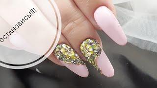 ОСТАНОВИСЬ ХВАТИТ перебор в дизайне ногтей когда нужно во время остановиться маникюр гель лак ногти