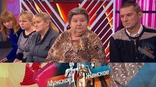 Непутевая Наташа. Мужское / Женское. Выпуск от 11.03.2019