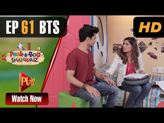 Peek A Boo Shahwaiz - Episode 61 BTS   Play Tv Dramas   Mizna Waqas, Hina Khan   Pakistani Drama