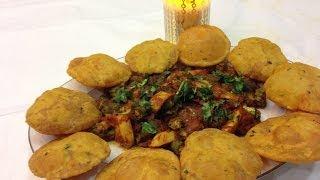 Okra Curry Or Bhinda Nu Saak In Gujrati