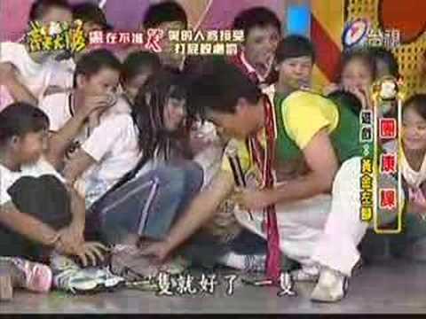 Download 齊天大勝20060819 part 8
