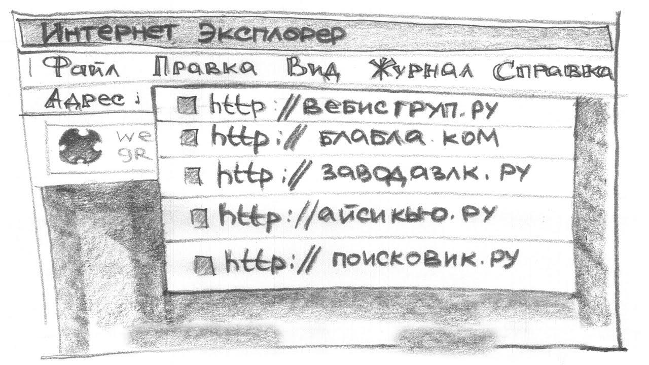 Ru-center регистрация доменных имен. Рф, Ru, Su, Com. Хостинг сайтов и dns-серверов. Продажа и покупка домена на аукционе.