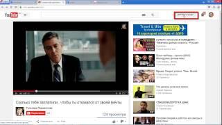 Как скачать видео ролик с  Youtube на свой компьютер бесплатно