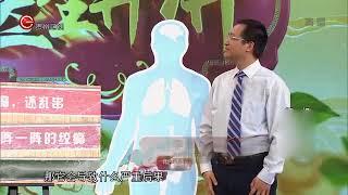 造成肠梗阻的原因有哪些呢?专家为你一一解答1