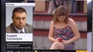 видео Смс рассылки в Москве