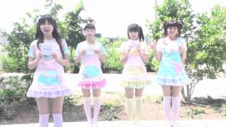 Last Chance to Own Pinku Project CD/DVD