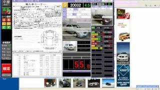 Покупка с авто аукционов Японии