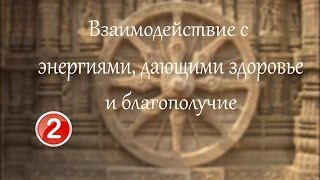 2 занятие курсов духовно-нравственного возрождения осень 2014