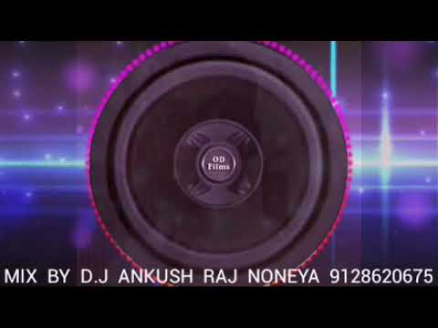New bhojpuri video 2018 khol jhula khol jhul khol jhula (mix by dj ankush raj noneya 9128620675)