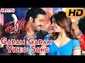 Garam Garam Chilaka Full Video Song || Rabhasa Video Songs || Jr Ntr, Samantha, Pranitha