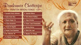 Ramkumar Chatterjee | Bengali Tappa | Ramkumar Chattopadhyay Songs | Baithaki Gaan