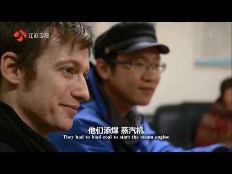 BBC 3 Modern China 6 1b Beijing High Speed Train