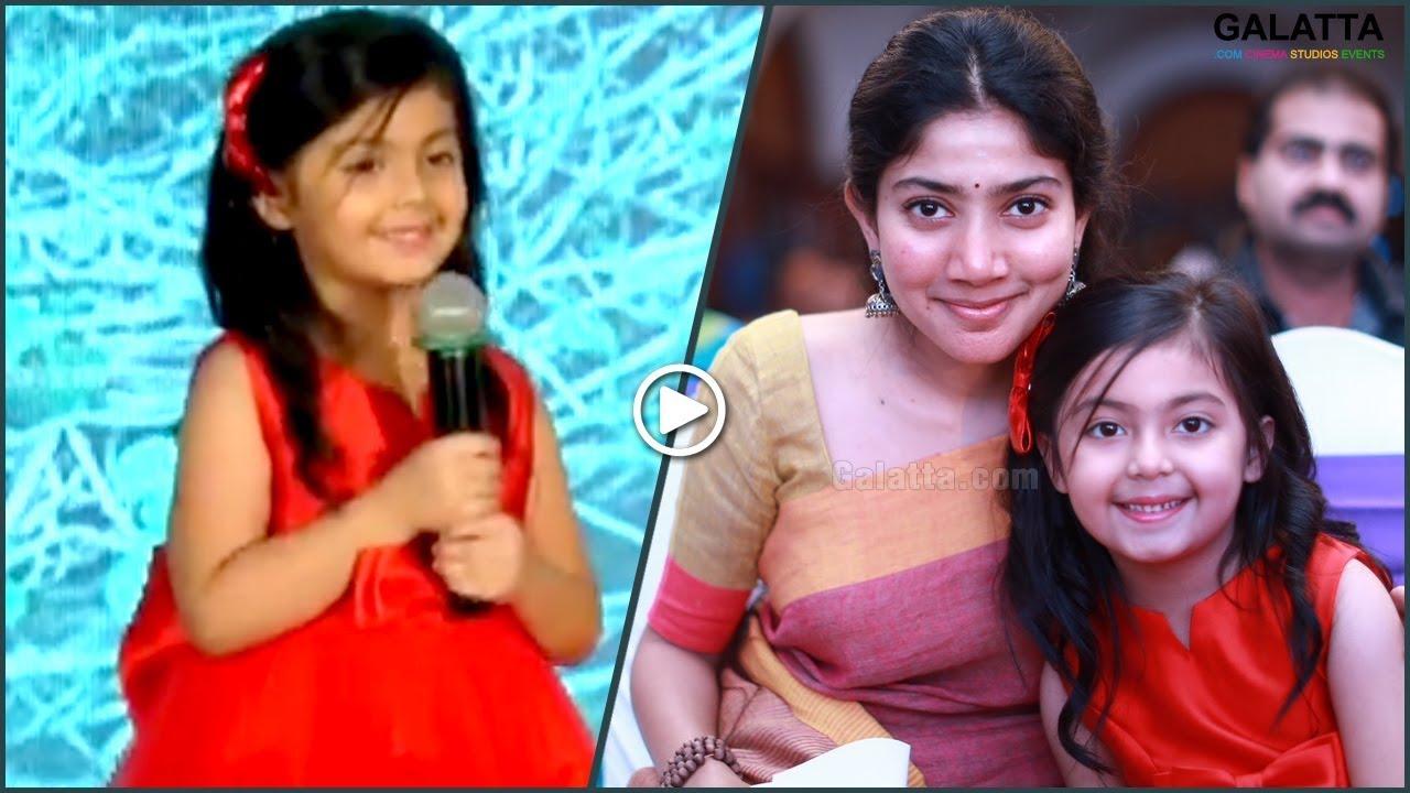 Download Sai Pallavi Co-Star Baby Veronika Cute Speech | Karu Audio Launch