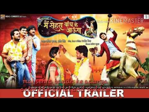 Haradiya Kam Na Kari Taja Video Song Hd