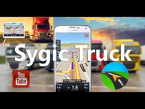 🚙  Install Sygic Truck для Грузовых 📡 С ФАЙЛАМИ И КАРТАМИ! Установка GPS навигатора.