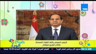 صباح الورد - الرئيس السيسى يكلف القوات المسلحة بإصلاح كوبري الجامعة بسوهاج
