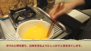 カンタン!おいしい!エッグノッグ( Egg Nog )の作り方 By Kiyoko